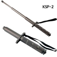 MULTI POWER STICK KSP-2 삼단봉
